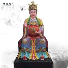 彩绘后土娘娘佛像 地母 皇天爷神像 黄天上帝神像