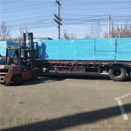 桂林爬架网常用规格 蓝色冲孔防护网