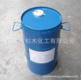 非硅消泡劑SF-216(可完全代替BYK-052)