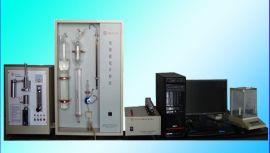 电脑多元素分析仪 可检测碳**锰磷硅元素
