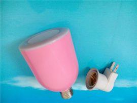 LED节灯蓝牙音箱,能听音乐的节能灯音响