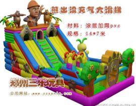14*7米**经营专用大型充气滑梯  湖南郴州宝宝**的充气玩具