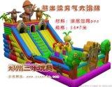 14*7米廣場經營專用大型充氣滑梯  湖南郴州寶寶最愛的充氣玩具