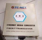 光纤收发器、光电转换器、光端机、机架式收发器
