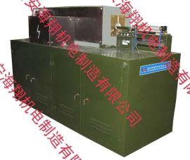 西安海翔机电煤矿刮板中频感应加热炉