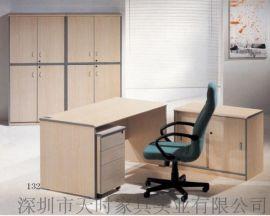 深圳板式办公桌,深圳办公家具,深圳办公家具厂