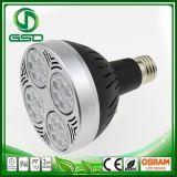 深圳par30 35w射燈