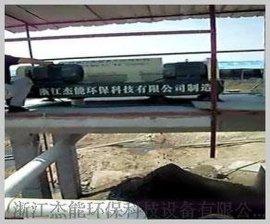供应  厂污水处理设备 LWJ650  厂污泥脱水机
