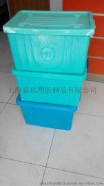 上海塑胶箱 橡胶包装箱 塑料轮子周转箱