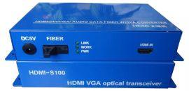 北京汉源高科一路HDMI高清数字视频光端机