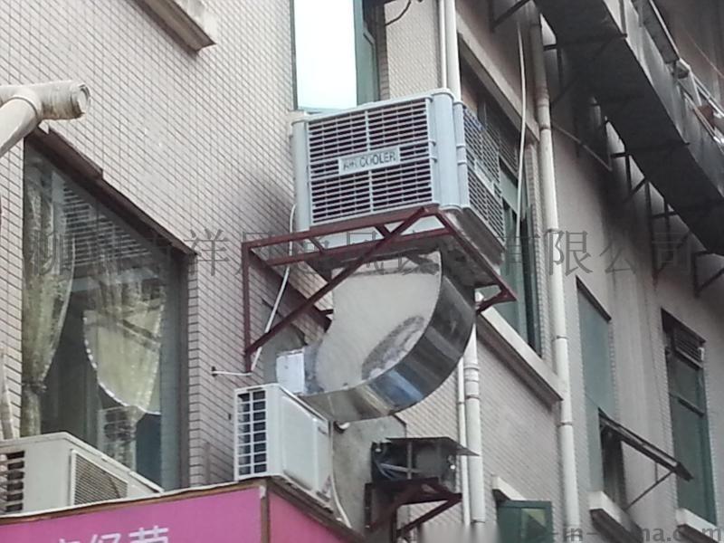 工业水冷空调、负压排风机、水帘墙