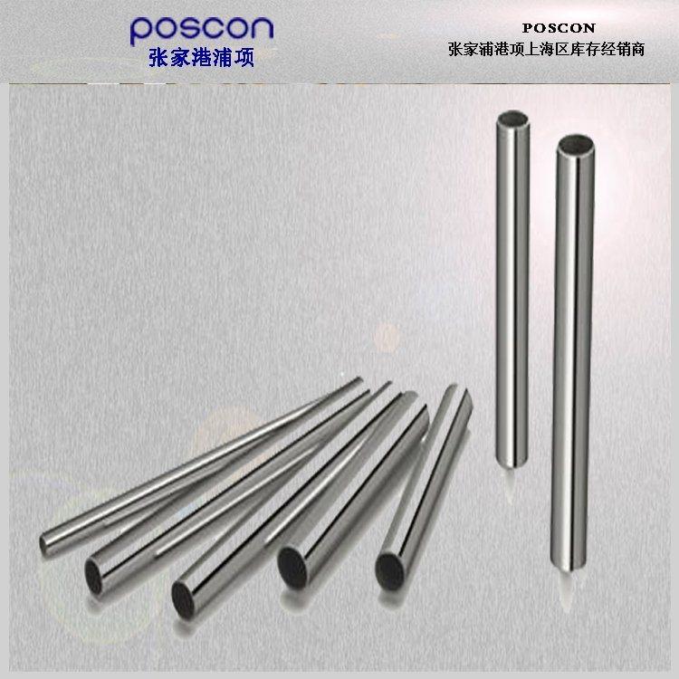 海水防腐316L奥氏体不锈钢
