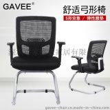 GAVEE电脑椅学生椅会议椅钢制烤漆脚网布办公椅职员餐椅家居
