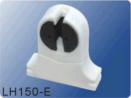 T5,G5荧光灯座LH150-E