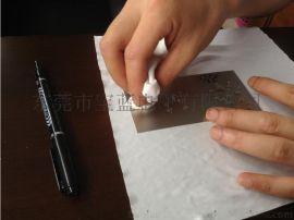 不锈钢防指纹易清洁镀层,金属防指纹镀膜,不锈钢抗水渍抗油抗污