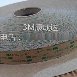 3MSJ4570 透明魔术贴