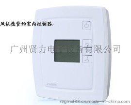 进口REGIN瑞典品牌用于风机盘管应用的控制器/温控器