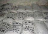 厂供工业级硫酸铝 造纸用硫酸铝