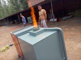 河北廊坊生物质颗粒燃烧机铝棒加热炉**价格