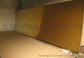 C2680黄铜板,C2800黄铜板,拉伸用软态黄铜板 厂家直销