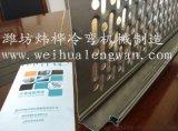 天津建筑脚踏板成型机生产设备价格,船用脚踏板成型机生产设备厂家,建筑用钢踏板生产线,欧式脚踏板成型机,韩式脚踏板生产设备哪家好