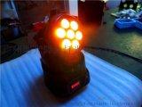 瑞光舞台灯光  7颗LED摇头染色灯 LED舞台灯光  LED摇头灯  面光灯  婚庆灯