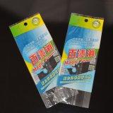 遵业FH001复合包装袋  食品专业包装