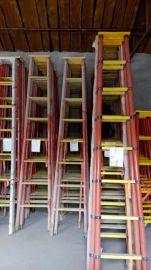 石家庄金淼电力厂家生产波玻璃钢绝缘人字梯