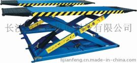 FMEC 低位移动剪式举升机GQ300Z