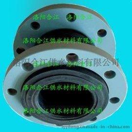橡胶膨胀节(GJQ型)