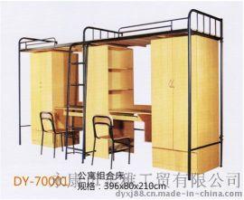 上床下桌学生公寓床组合床带书桌衣柜铁床双层床 学生床