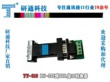 YT-310RS-232到TTL介面轉換器