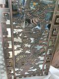 雕艺家铝雕门花和不锈钢门花对比