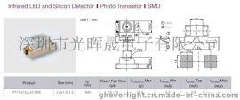 光敏三极管亿光EVERLIGHT红外线接收管PT11-21