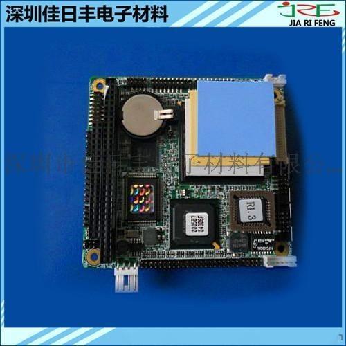 LED/电脑专用导热硅胶片 笔记本电脑专业高导热硅胶垫片厂家直销