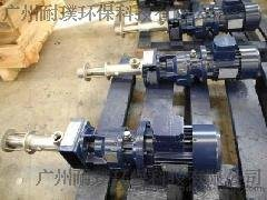 NETZSCH奈莫耐驰螺杆泵NM031BY01L06B\V