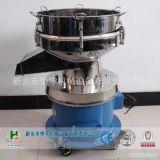 HY450型小型振动筛,轻便家庭用奶制品豆浆过滤筛