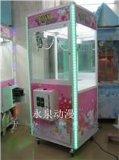 廣州娃娃機廠家--娃娃機-抓煙機