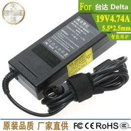 电源适配器生产厂家 批发台达笔记本电脑配件充电器19V4.74A