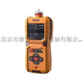 便携式六合一/七合一/八合一气体检测报警仪