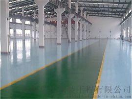 无锡瑞达环氧地坪漆专业生产厂家专注十年品质