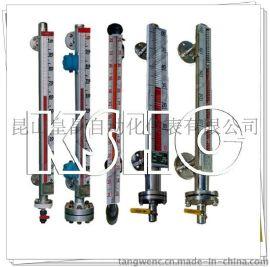 皇昌磁翻板液位计 顶装式/侧装式/远传式/吊装式