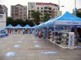 北京厂家低价促销展览帐篷广告帐篷