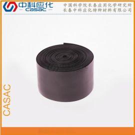 电力胶带中科应化HB1506 低压绝缘热缩胶带