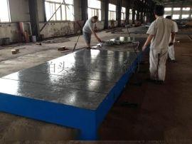 钳工用铸铁修模检验平台工作台现货 精密重型模具维修检验测量平台工作台