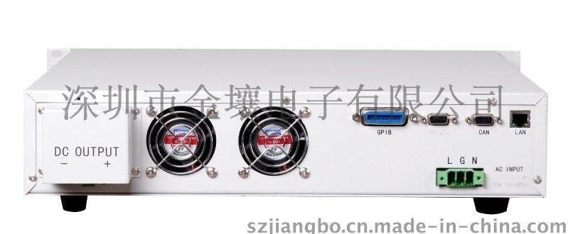 深圳金壤大功率可編程直流開關電源