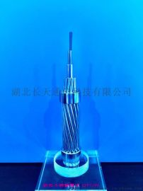 OPGW光纜,供應OPGW-24B1-80光纜