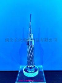 OPGW光缆,供应OPGW-24B1-80光缆