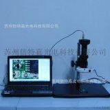青島XDC-10A-200F型數碼顯微鏡 放大鏡 電子放大鏡USB輸出帶測量功能