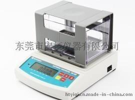 PET薄膜密度計DH-300
